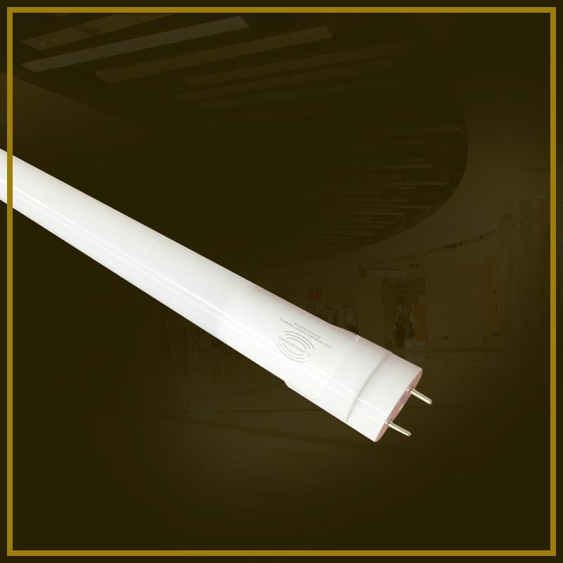 雷达感应LED T8分体铝塑管