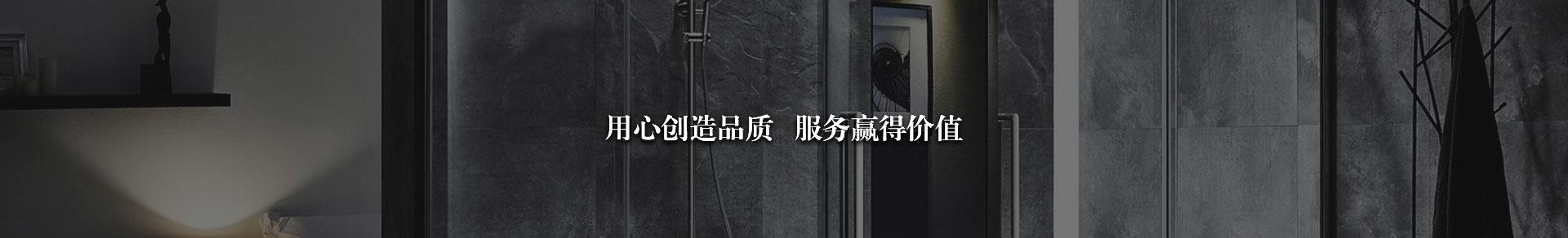http://www.duoshengzm.com/data/images/slide/20190524101324_998.jpg